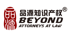 BEYOND ATTORNEYS AT LAW
