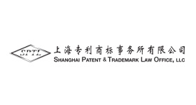 SHANGHAI PATENT & TRADEMARK LAW OFFICE, LLC
